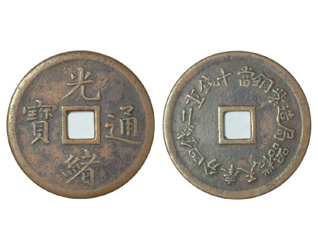 CHINA-FENGTIEN ND(1903) 10 Cash Copper Pattern, VF,
