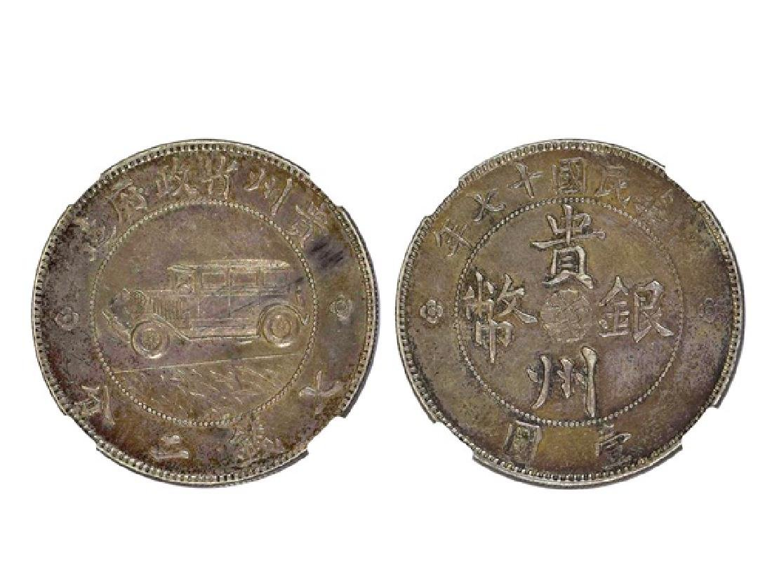 CHINA-KWEICHOW 1928 Auto Dollar Silver, a car door with
