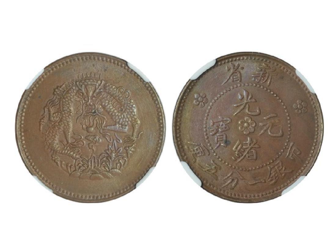 CHINA-SINKIANG ND(1906) Fen Copper, Original Strike,