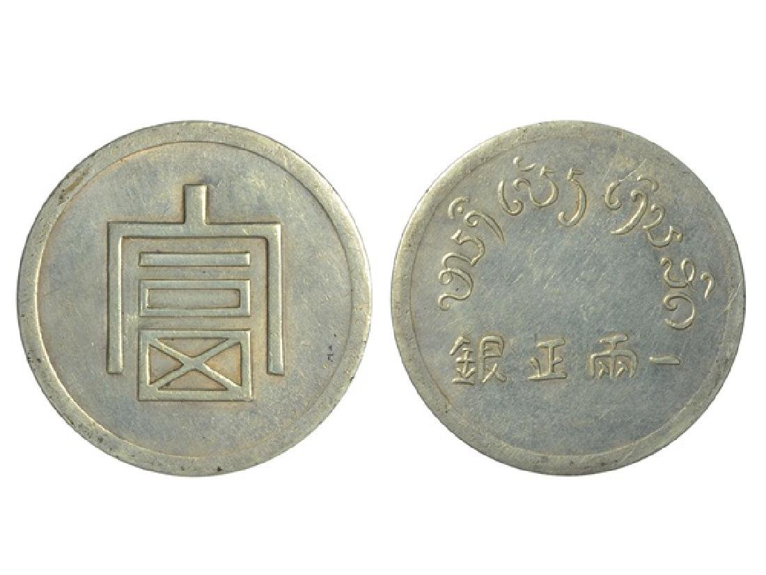CHINA-FRENCH INDO CHINA ND(1943) Fu Character One Tael
