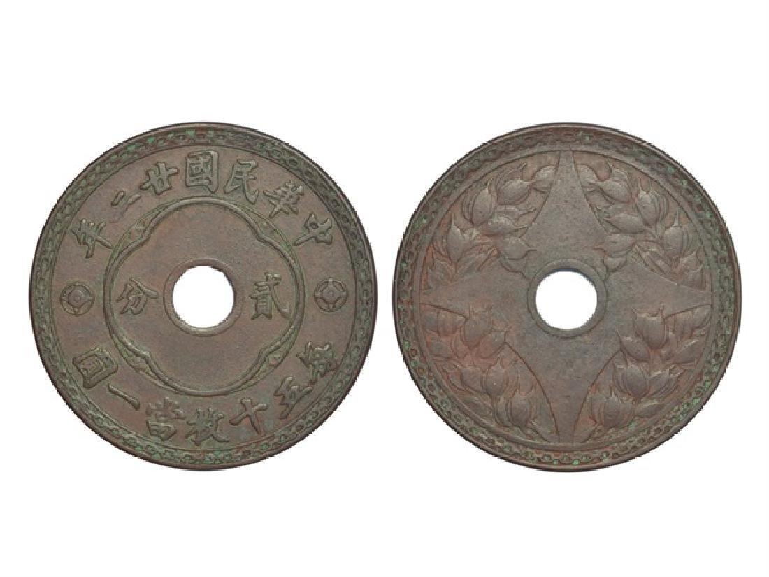 CHINA-REPUBLIC(1930) 2 Fen Copper, VF