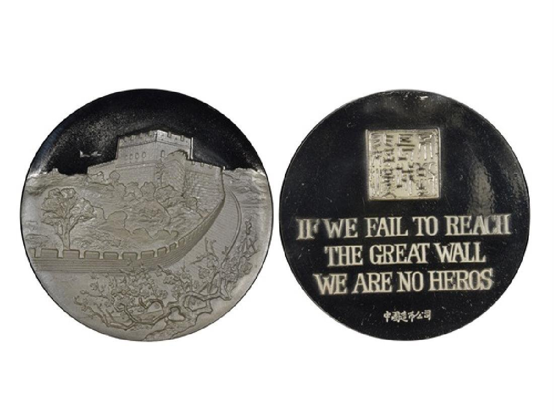 CHINA 1984 The Great Wall Large Silver Medal