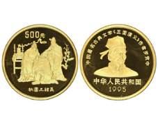 CHINA 1995 Romance of the Three Kingdomse?Series