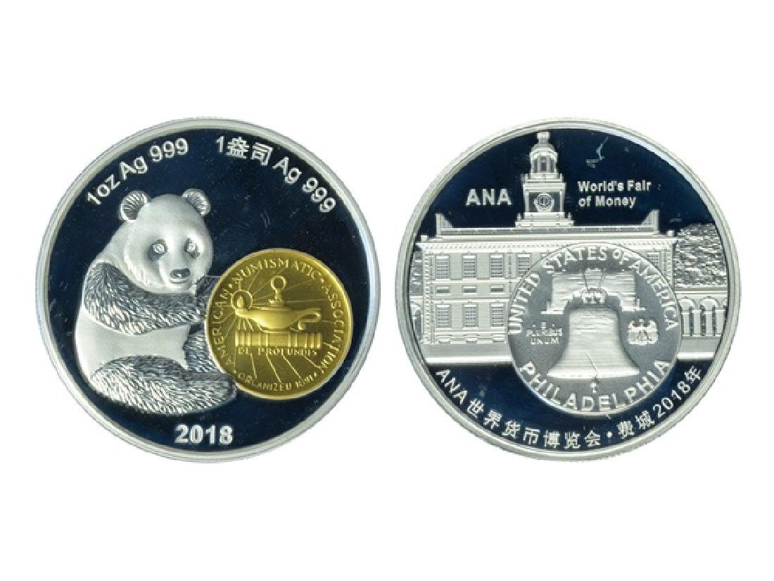 2018 Philadelphia ANA World Currency Exposition 1