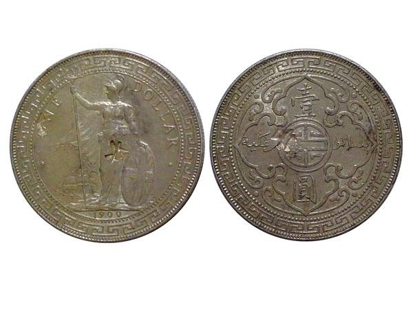 Great Britain 1900 Trade Dollar, AU, Chopmarked Coin,