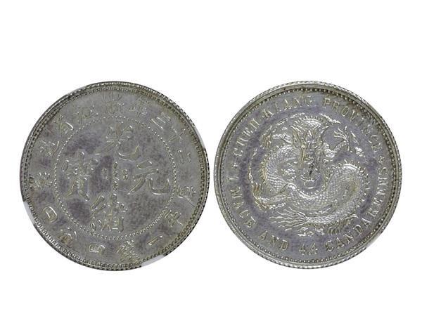 CHINA-CHEKIANG 1897 20 Cents Silver, OTTO BEH Pattern