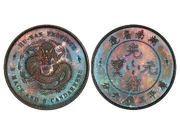 CHINA-HUNAN 1897 50 Cents Silver, L&M 379, KM-Pn2, PCGS