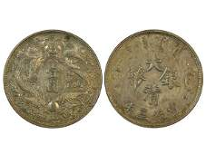 CHINA-EMPIRE 1911 One Dollar Silver Pattern, L&M28, NGC