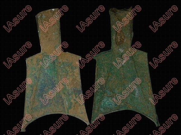 006: CHINA-ZHOU 400BC Hollow-handle Spade Coin