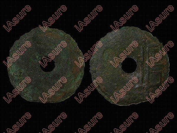007: CHINA-ZHOU 350-220BC State Wei Round Coin FD 357