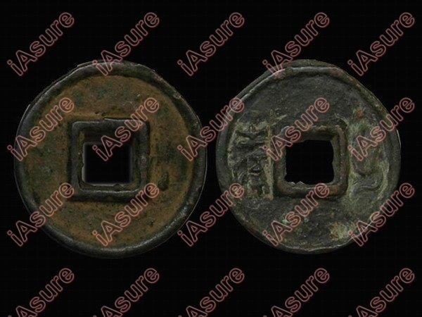 008: CHINA-HAN 7-23AD Wang Mang Qi Dao Round Coin