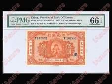 171: CHINA 1922 Provincial Bank of Honan $5