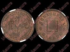 249: CHINA-KWANGTUNG Copper Token Pattern NGC MS62RB