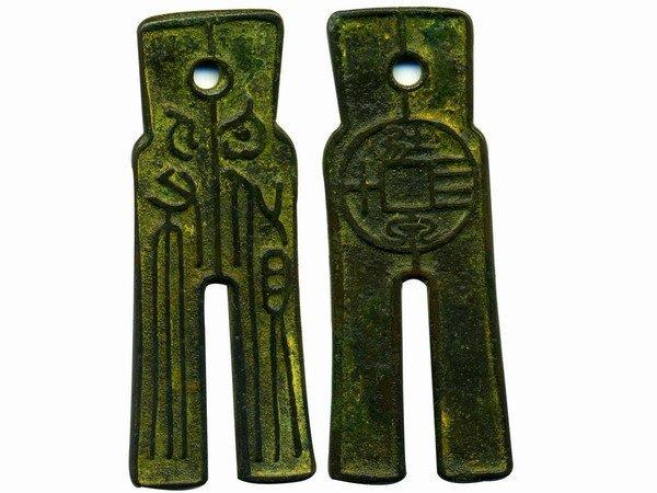 008: CHINA-HAN Dynasty Wang Mang Coin Zhuang Quan 40