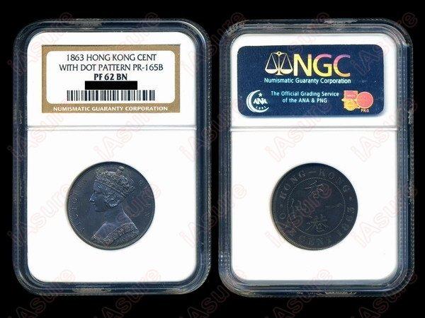 014: HONG KONG 1863 One Cent Bronze NGC PF62BN