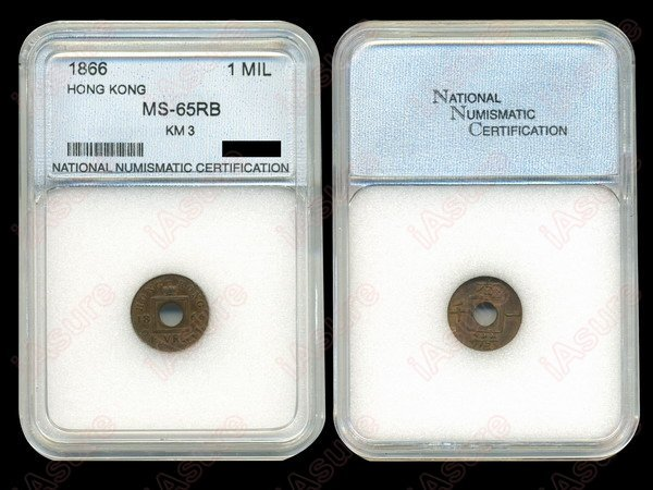 015: HONG KONG 1866 One Mil Copper KM3 NNC MS65RB