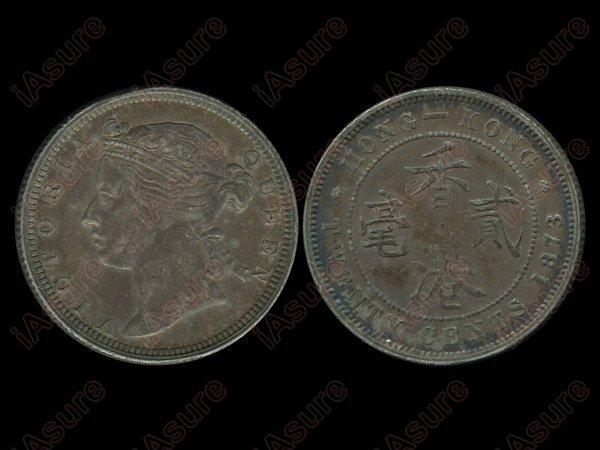016: HONG KONG 1873 20 Cents Silver KM7 AU