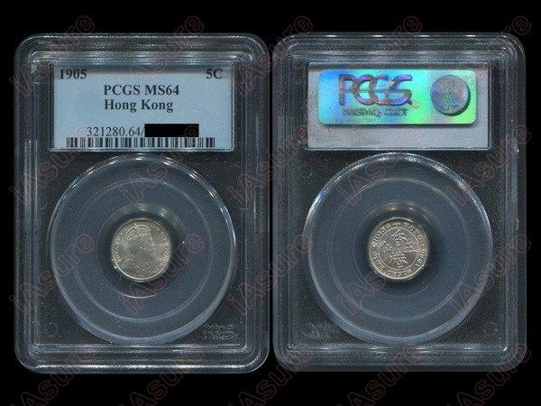 019: HONG KONG 1905 5 Cents Silver KM12 PCGS MS64