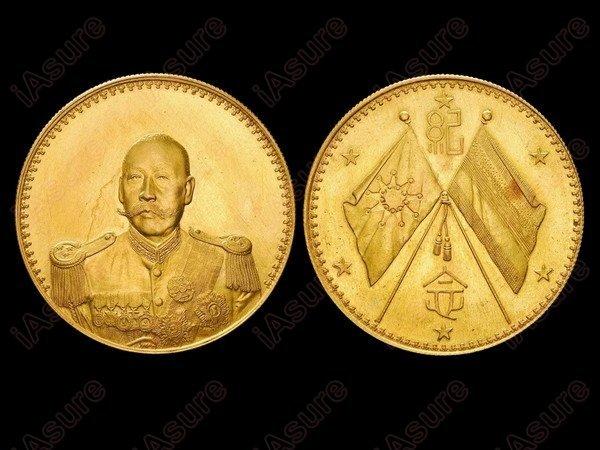 021: CHINA 1923 Tsao Kun One Dollar Gold NGC MS63