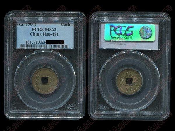 022: CHINA-EMPIRE 1900 1 Cash Copper PCGS MS63