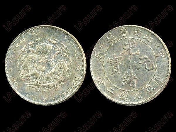 060: CHINA-KIANGNAN 1904 One Dollar Silver, W/ TH, AU