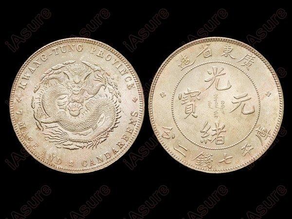 064: CHINA-KWANGTUNG 1891 One Dollar Silver NGC MS64