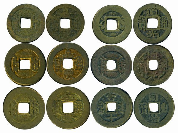 015: CHINA-QING Dynasty Cash Coins(118)