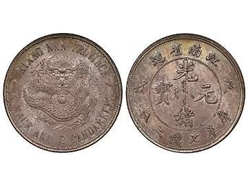 CHINA-KIANGNAN 1898 One Dollar Silver