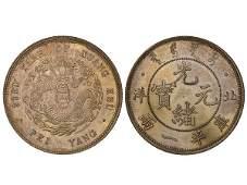 CHINA-CHIHLI 1907 1 Tale Silver Pattern