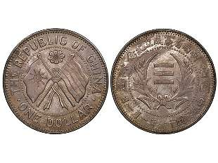 CHINA-HUNAN 1922 Provincial Constitution One Dollar