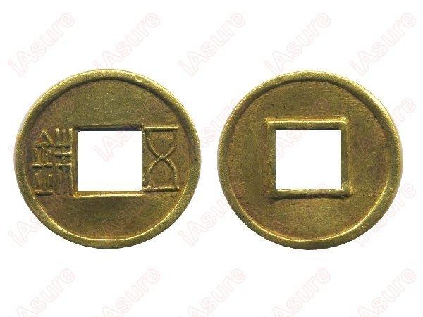 013: CHINA-Han Dynasty Gold Wu Zhu Coin, EF