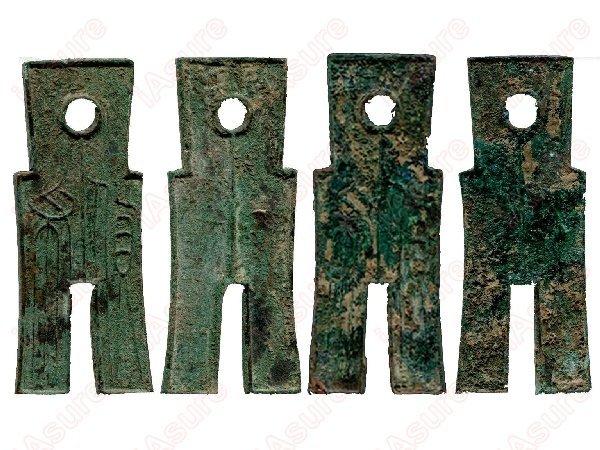 015: CHINA-HAN Dynasty Wang Mang Huo Bu Spade Coin(2)