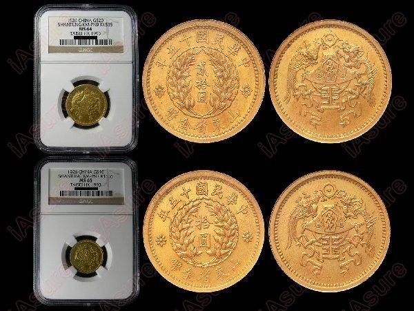 068: CHINA-SHANTUNG 1926 20,10 Dollars Gold Pattern(2)
