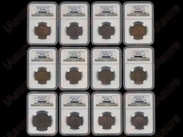 001: CHINA-KWANGTUNG/SZECHUAN Copper Coins(12)