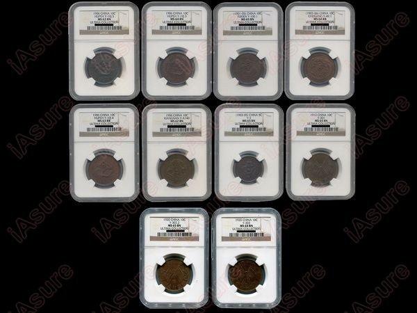 002: CHINA-EMPIRE/REPUBLIC Copper Coins(10)