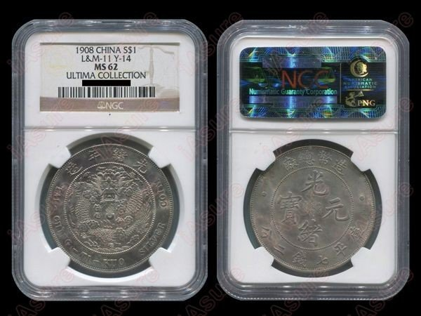 003: CHINA-EMPIRE 1908 One Dollar Silver NGC MS62