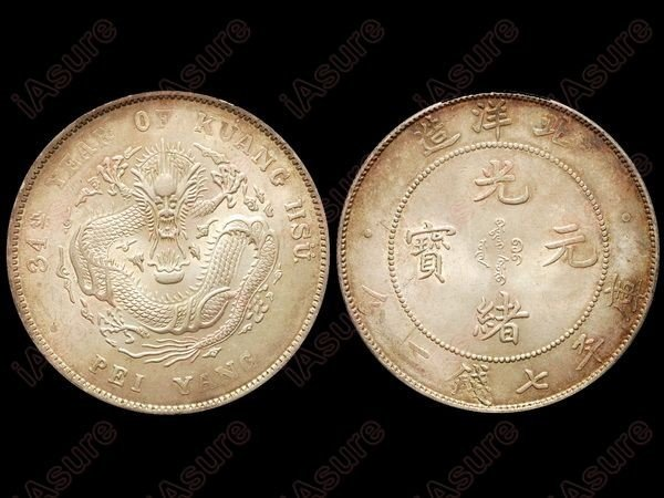 005: CHINA-CHIHLI 1908 One Dollar Silver NGC MS64