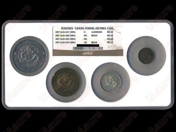 006: CHINA-FENGTIEN/TENGTIEN $1,50,20,10 Cents Pattern