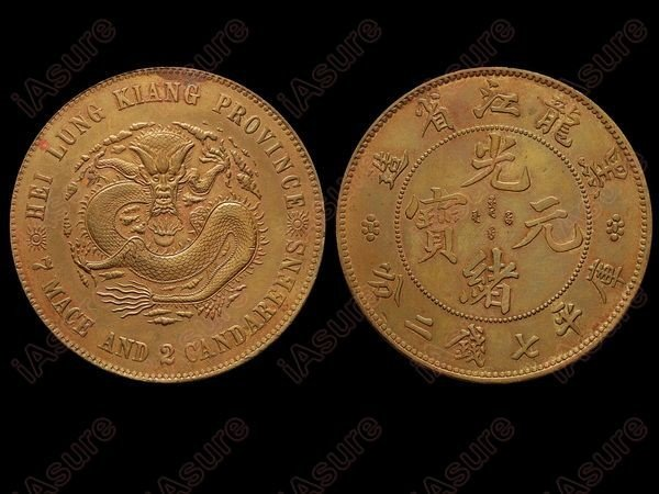 007: CHINA-HEILUNGKIANG ND One Dollar Brass Pattern