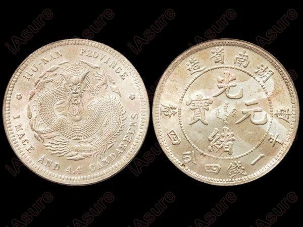 008: CHINA-HUNAN 1898 20 Cents Silver NGC MS65