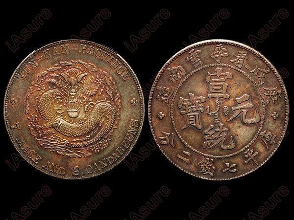 012: CHINA-YUNNAN Spring 1910 Dollar Silver NGC AU55