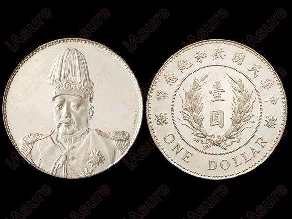 016: CHINA 1914 Yuan Shi Kai Dollar Silver L.GIORGI
