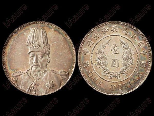 017: CHINA 1914 Yuan Shi Kai Dollar Silver NGC MS64