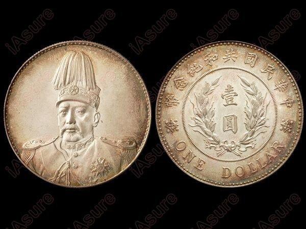 018: CHINA 1914 Yuan Shi Kai Dollar Silver NGC MS65