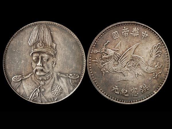 019: CHINA 1916 Yuan Shi Kai Dollar Silver NGC MS63
