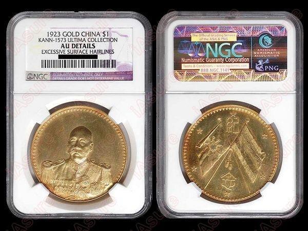 024: CHINA 1923 Tsao Kun One Dollar Gold NGC AU