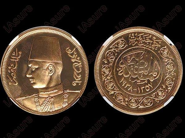 035: EGYPT 1938 500 Piastres Gold Proof NGC PF64