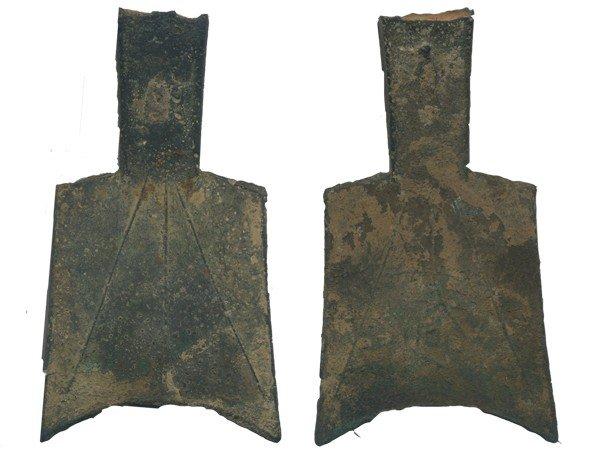 505: CHINA Zhou Dynasty Hollow Handle Spade Coin VF