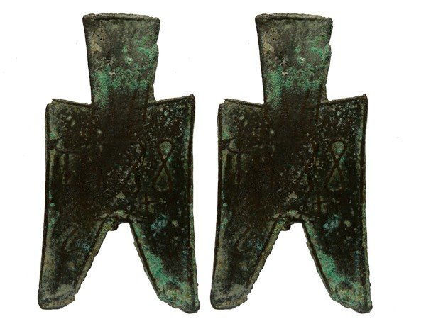509: CHINA Zhou Dynasty Pointed Foot Spade Coins(2) VF