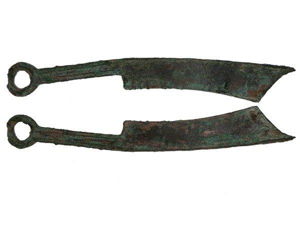 516: CHINA-WARRING STATES Sharp-headed Knife Coin VF